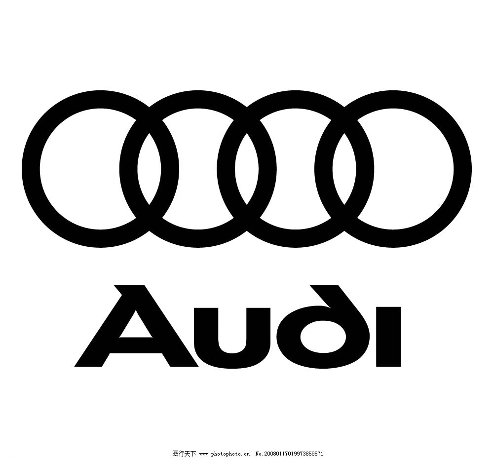 奥迪汽车标志 标识标志图标 矢量图库