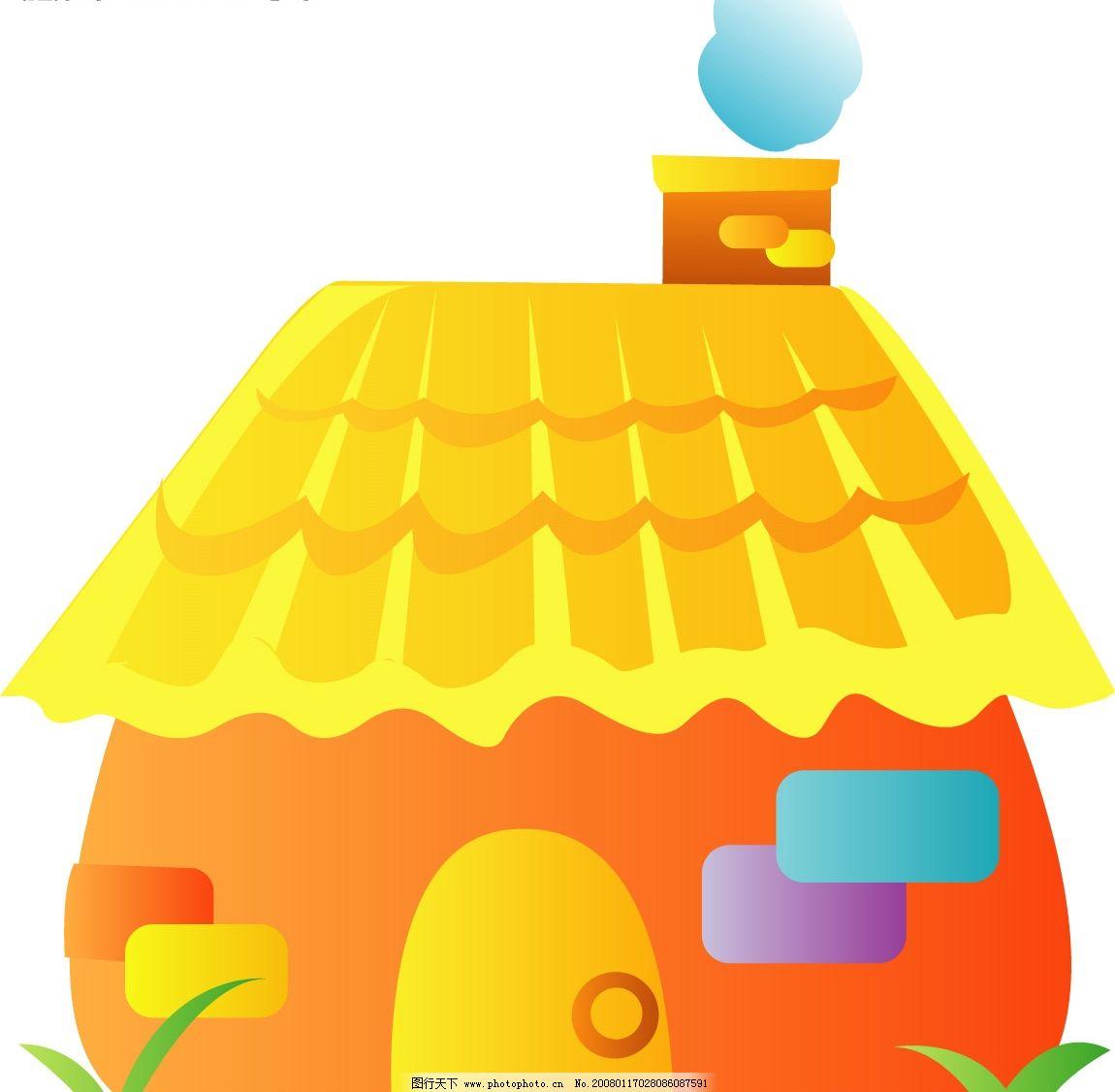 小屋 小房子 可爱 建筑家居 城市建筑 城市风景 矢量图库   ai