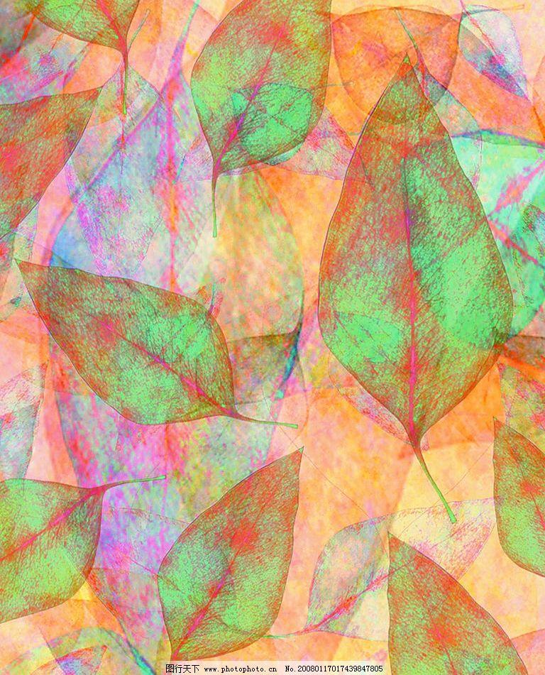 透叠的叶子 设计素材 背景图片 广告图库 花草植物 色彩斑斓 意象