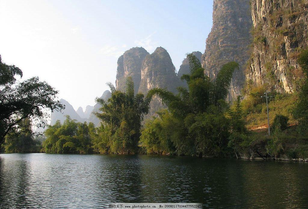 桂林山水 山 水 竹 自然景观 山水风景 摄影图库 180 jpg