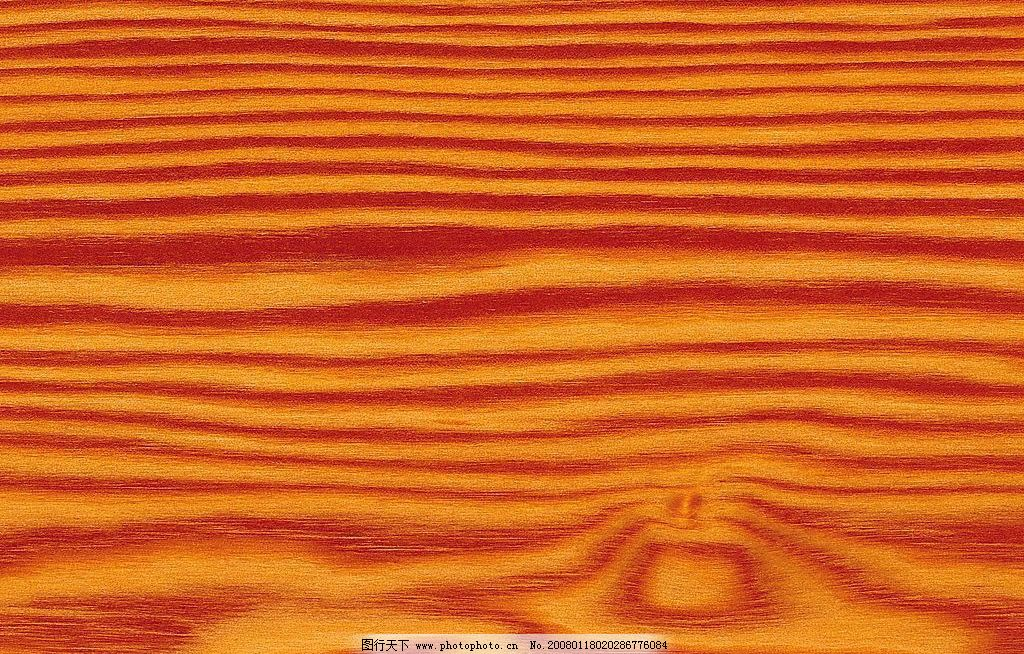 木纹 木纹,底图,高清 底纹边框 背景底纹 设计图库 350 jpg