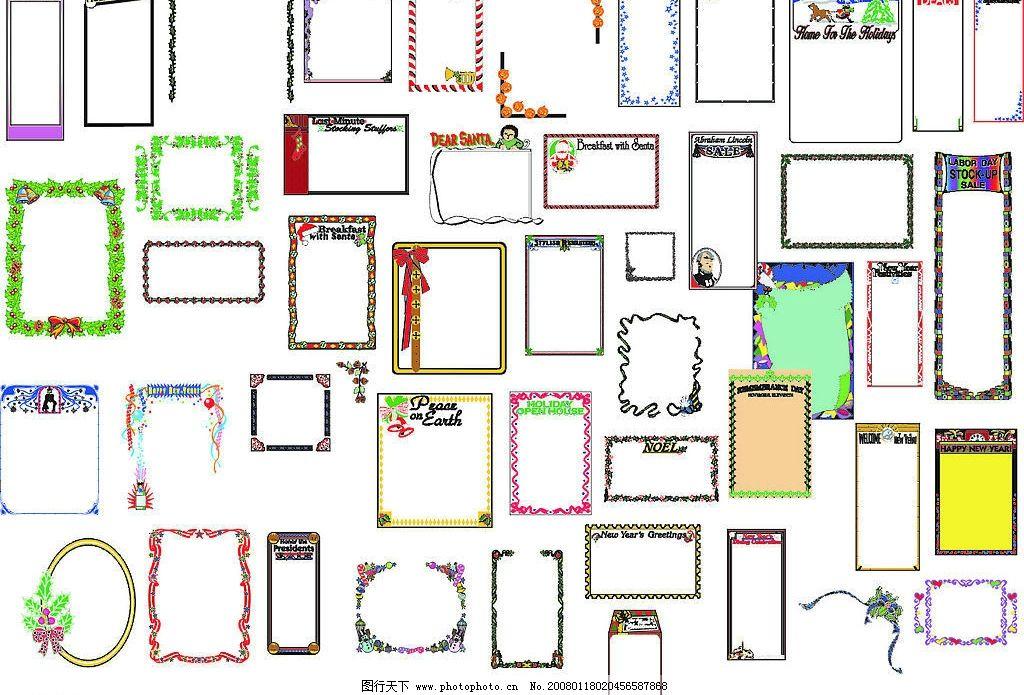 漂亮边框-1 长方形边框 经典边框 经典矢量边框 古典边框 漂亮边框