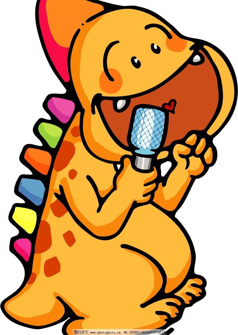 pop插图140 卡通 恐龙