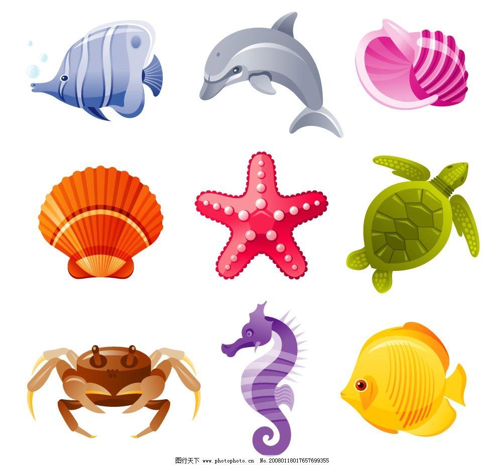 海洋动物矢量图 海洋动物 鱼 虾 蟹 海马 矢量 生物世界 海洋生物