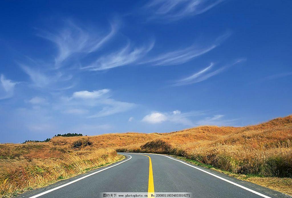 道路图片_自然风景_自然景观_图行天下图库