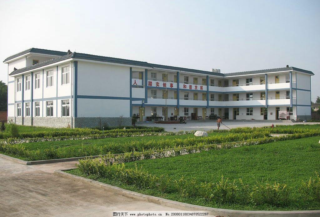 金沙小学教学楼 教学楼 自然景观 自然风景 美丽的金沙小学 摄影图库