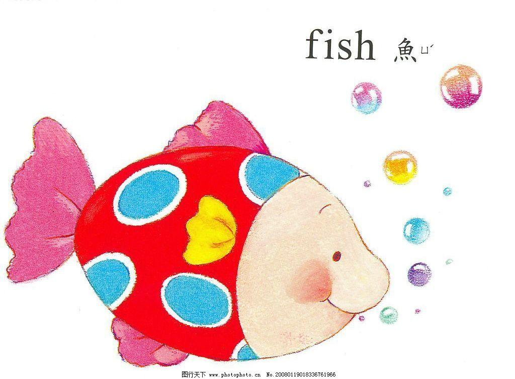 彩色鱼 水 卡通鱼 可爱鱼 动漫动画 大眼睛