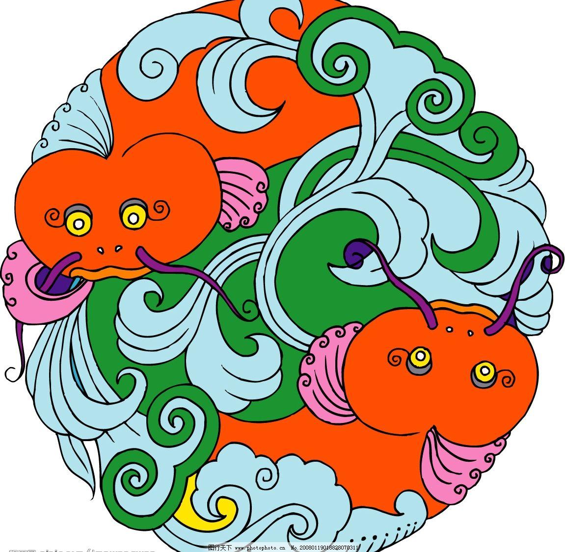 鲤鱼 鲤鱼b-024 花纹 矢量素材