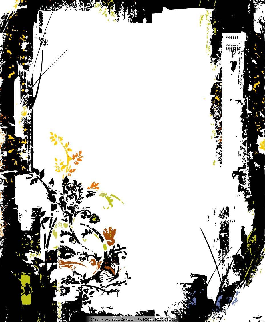 ppt 背景 背景图片 边框 国画 模板 设计 相框 928_1127