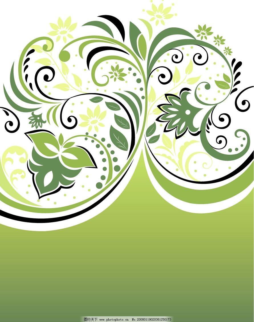 绿色花纹 绿色 花边 底纹边框 花纹花边 矢量图库   eps