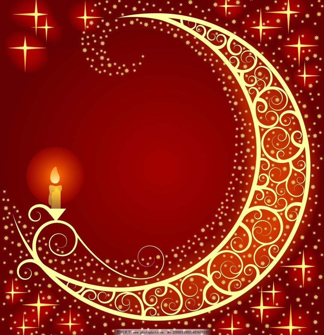 迷人月亮花纹 情人节 情人 月亮 金色 星星 底纹边框 边框相框 精美华