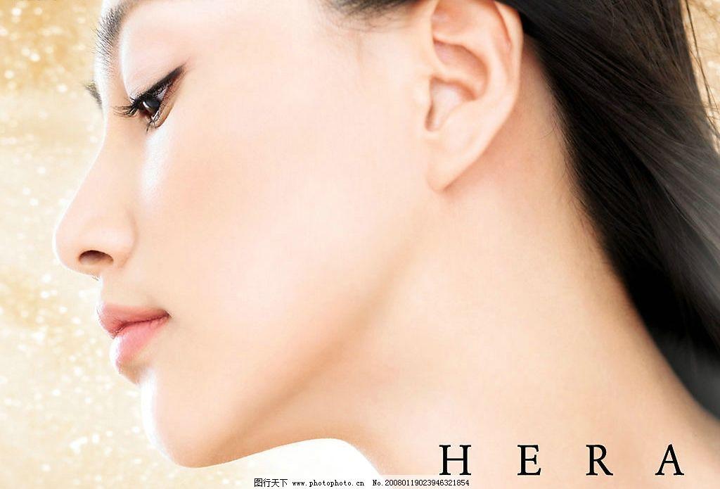 herv化妆品广告模特 化妆品 广告模特 模特 美女 人物图库 其他 设计