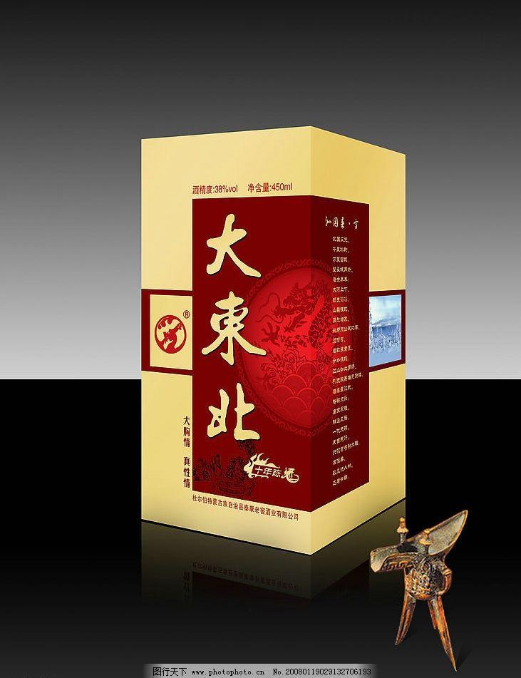 大东北 酒盒设计 广告设计 包装设计 设计图库 300 jpg