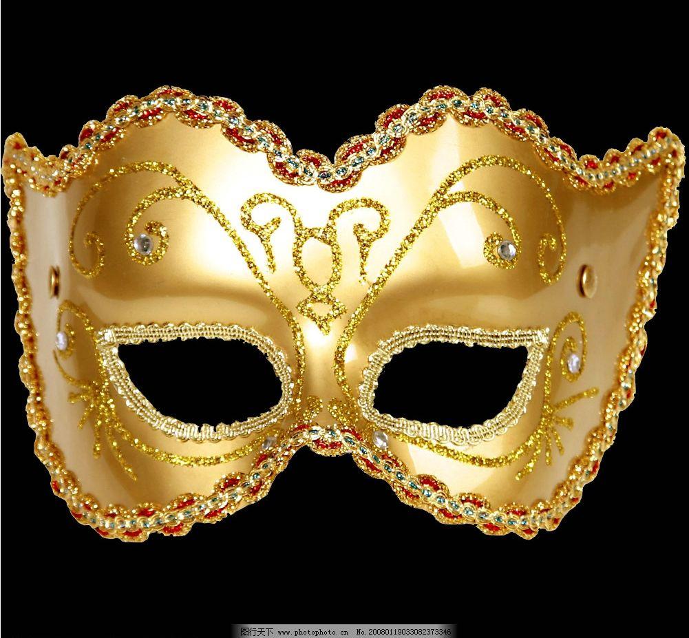 面具psd素材 面具 化妆舞会 面罩 psd素材 女性面具 女性面罩 psd素材
