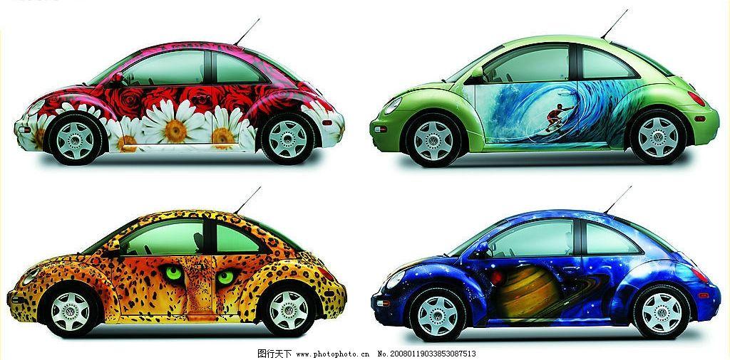 小车 其他 图片素材 jpg格式 设计图库 72 jpg