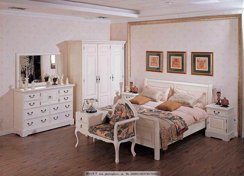 舒适空间 白色家具 生活百科 家居生活 家居图片 摄影图库 400 jpg