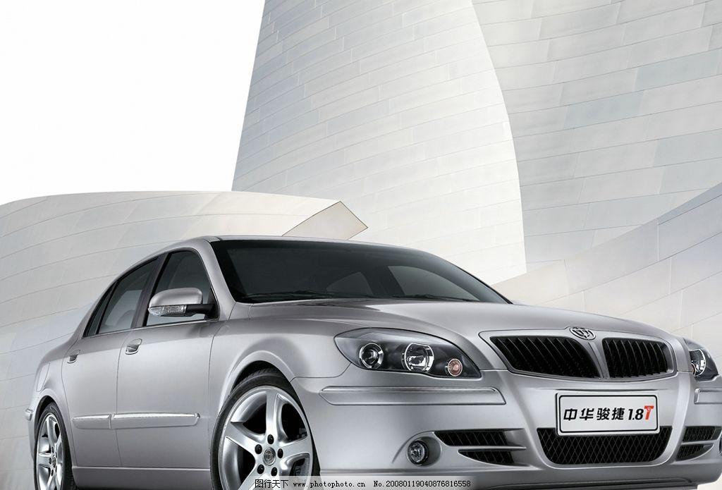 中华骏捷 华晨中华骏捷 汽车 汽车广告 图片素材 摄影图库