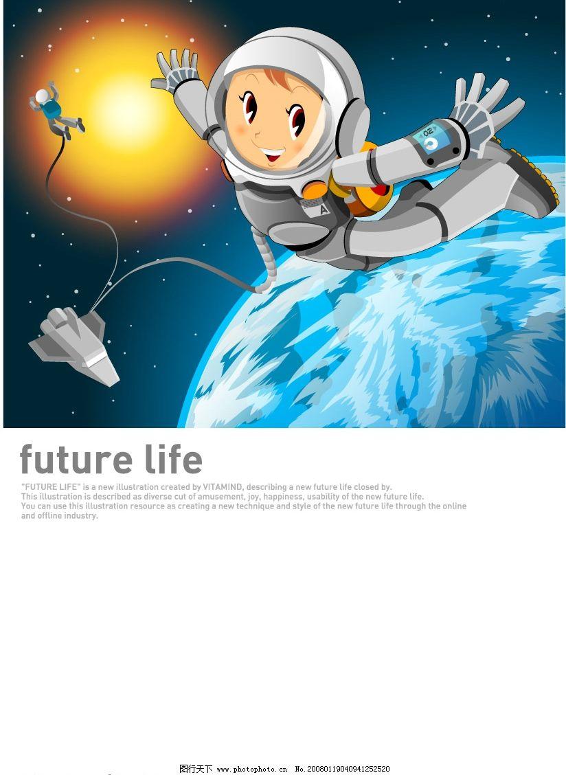 未来科技图片_动画素材_flash动画_图行天下图库