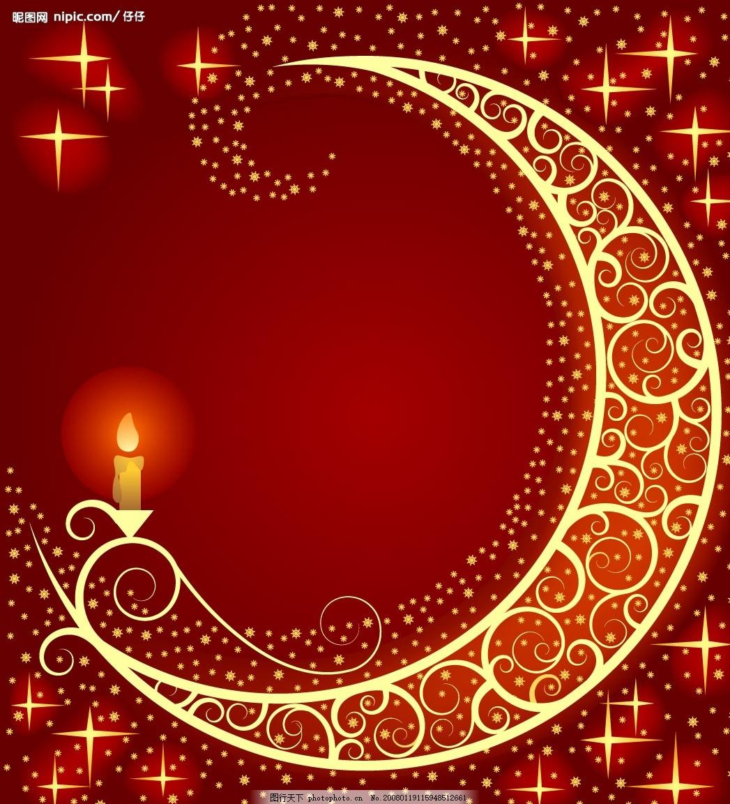 闪闪发光的月亮元素矢量素材 弯弯的月亮 蜡烛 星光灿烂 底纹边框