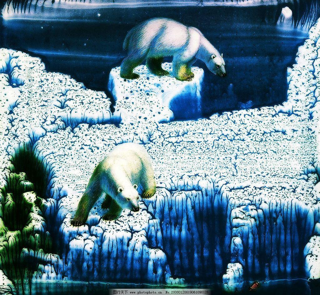 艺术 动物 寒冷 冰 冰天雪地 雪 装饰画 文化艺术 绘画书法 工笔重彩
