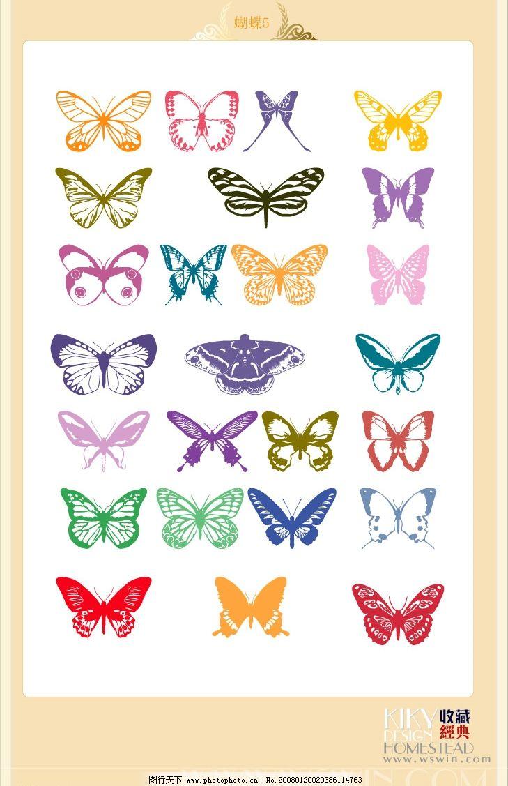 蝴蝶 动物 花纹花边 精典花纹 矢量图库