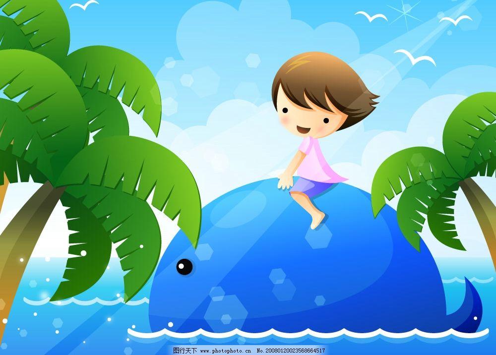 可爱 儿童 矢量人物 可爱儿童世界 矢量图库