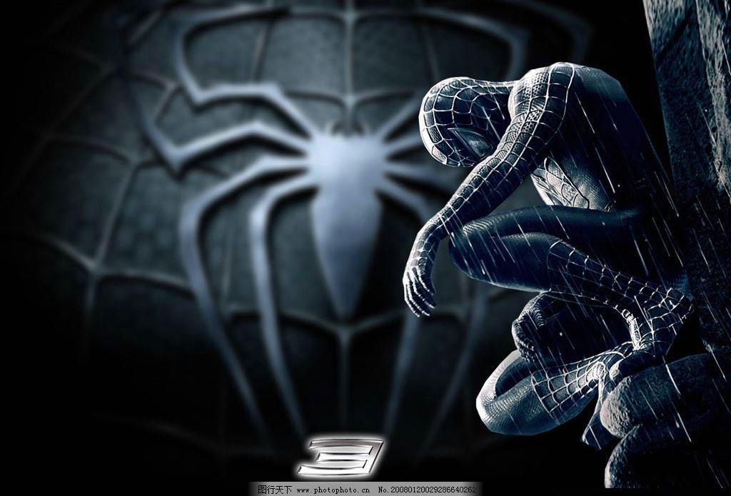 蜘蛛侠 广告设计 招贴设计 设计图库 72 jpg