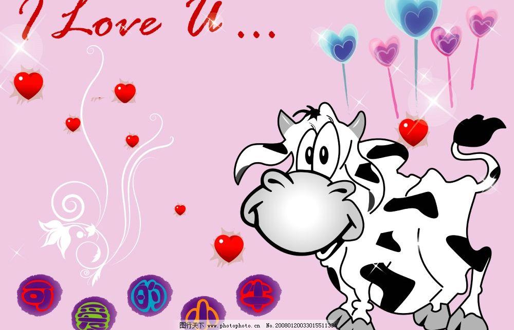 可爱的小牛图片