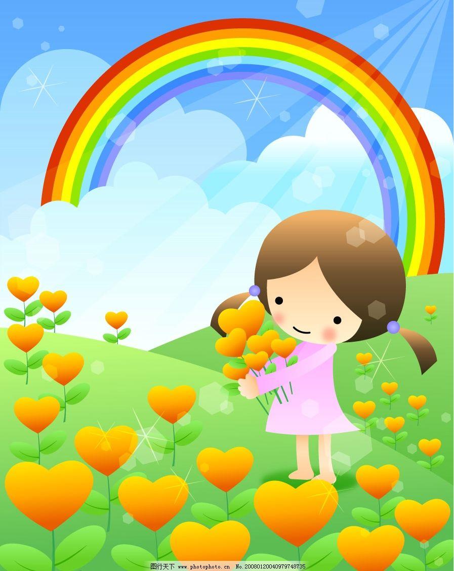 玩耍儿童 带有风景的儿童 矢量 矢量人物 儿童幼儿 矢量图库   ai