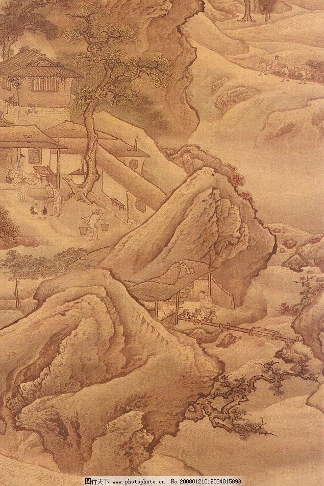 古画 山间风景 其他 图片素材图片