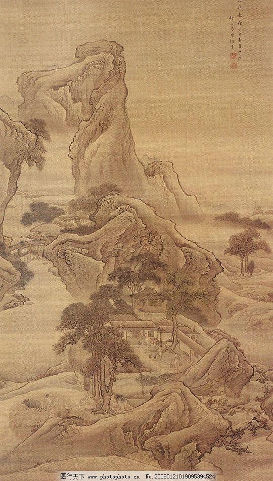 古画 山 树 房子 其他 图片素材 中国传世名画 设计图库 400 jpg