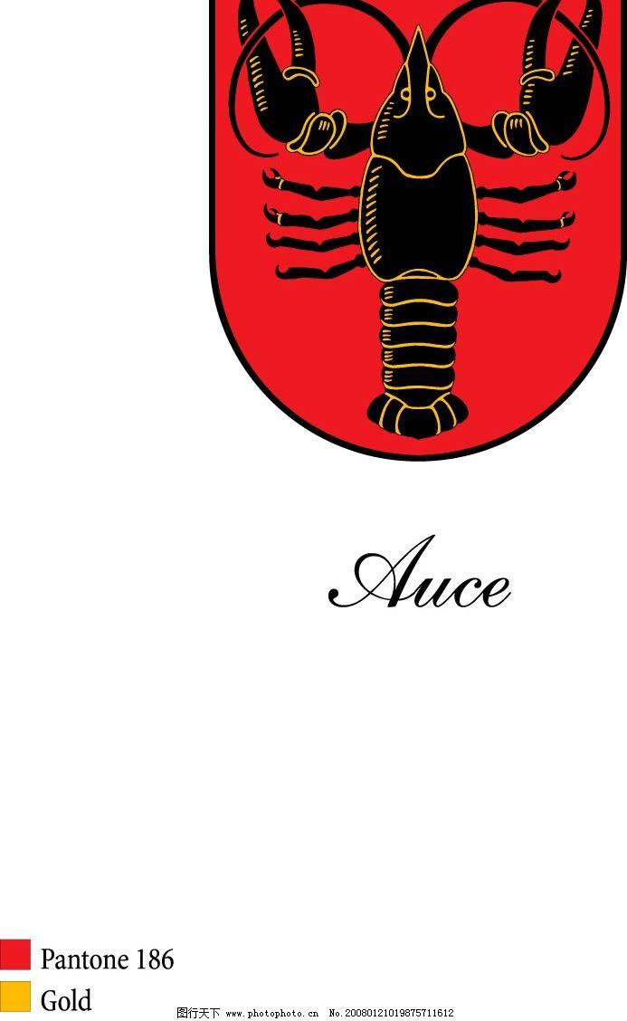 海鲜 标志 龙虾 标识标志图标 公共标识标志 标志(公共类) 矢量图库