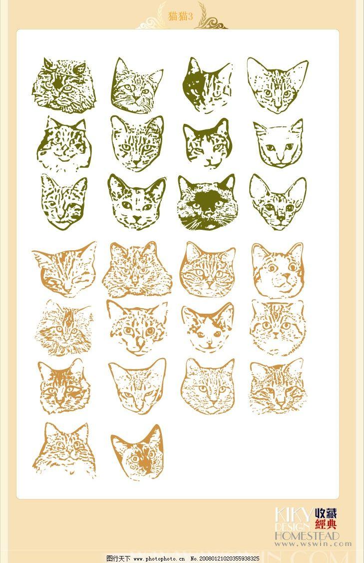 猫猫2 猫 动物 矢量 底纹边框 花纹花边 精典花纹 矢量图库   ai