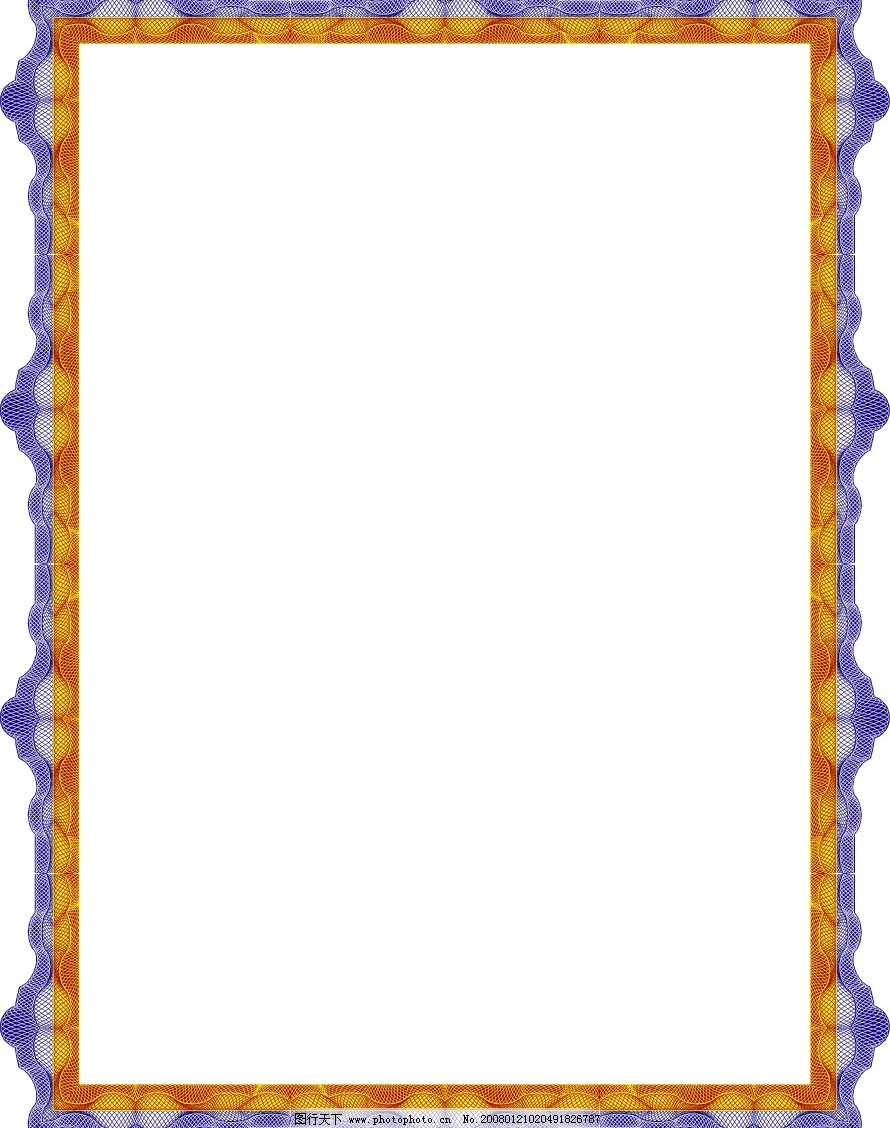 ppt 背景 背景图片 边框 模板 设计 相框 890_1128 竖版 竖屏