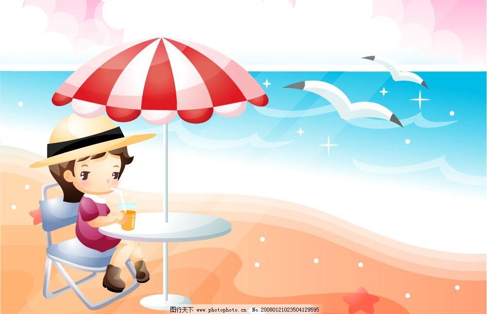 卡通儿童 卡通 小孩 动漫 漫画 沙滩 矢量素材 儿童 海边 矢量人物