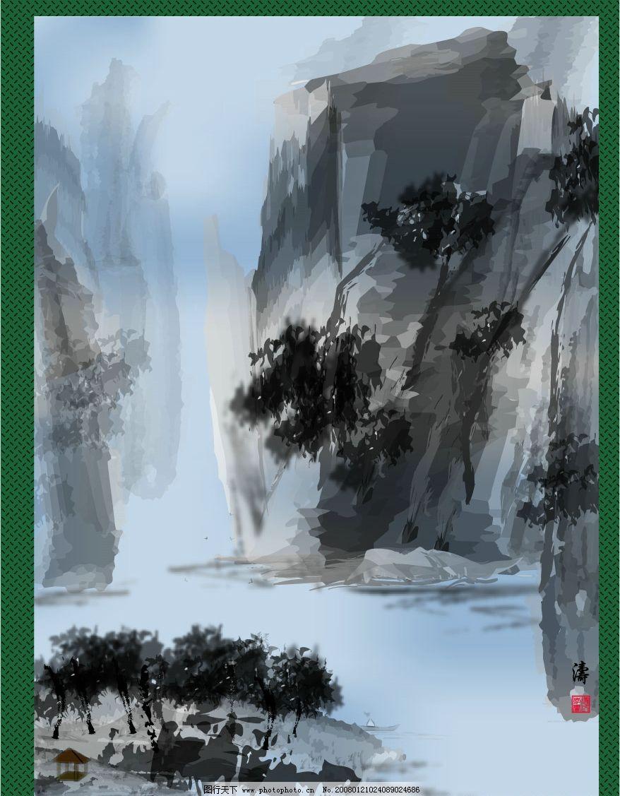 山水清音 水墨 青山 树木 河流 自然风景 写意山水花鸟 矢量图库