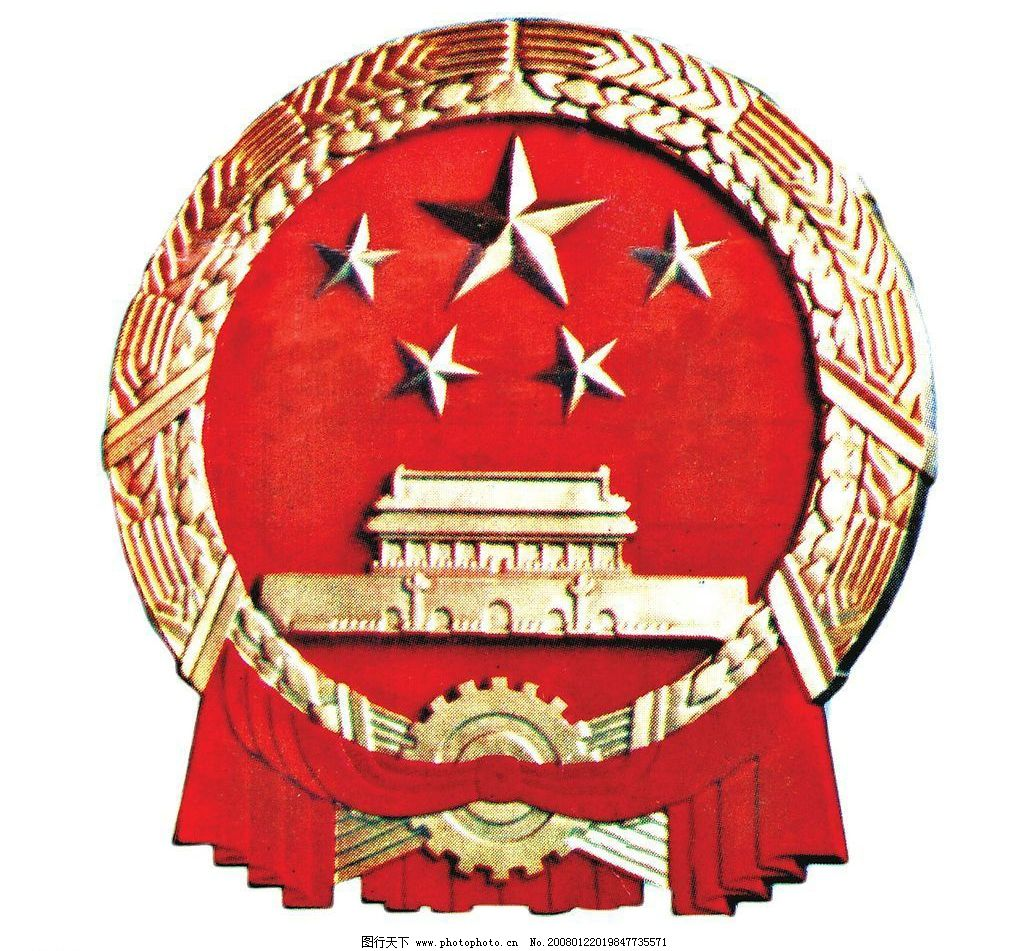 国徽简笔画-中华人民共和国小额硬币