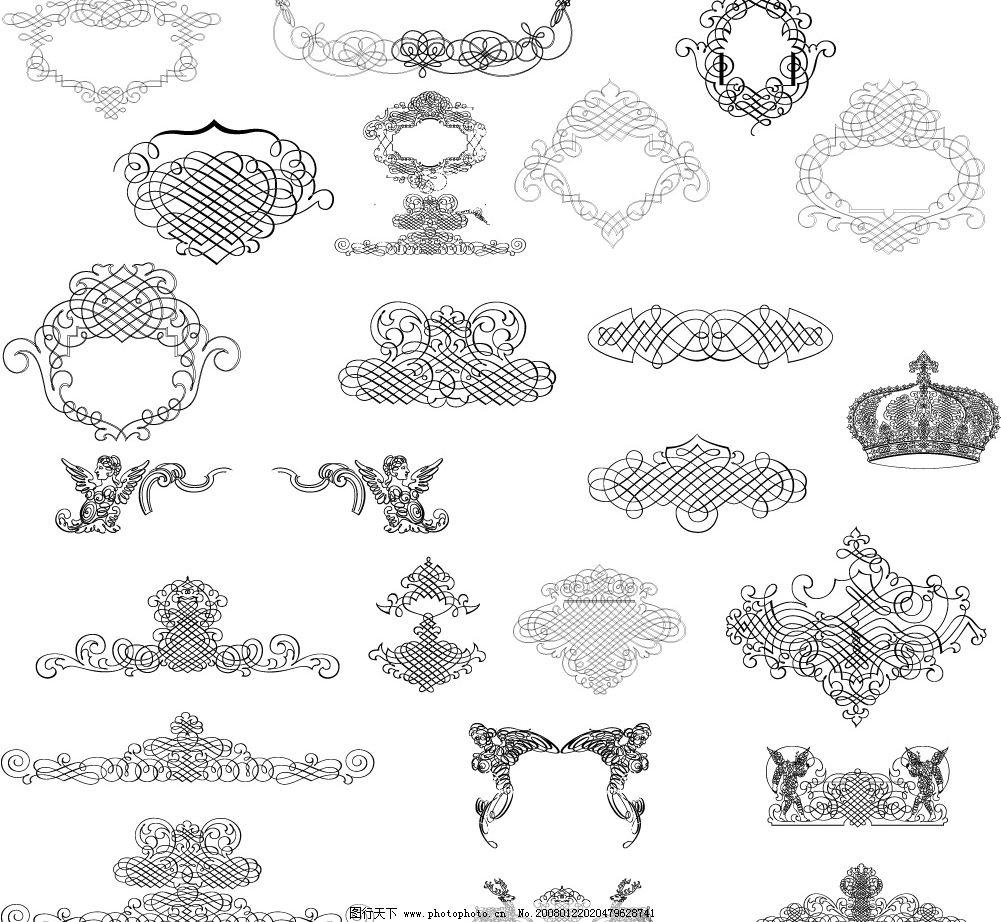花边素材 罗马风格花边 皇冠 花纹 边框 点缀 图腾 装饰 底纹边框