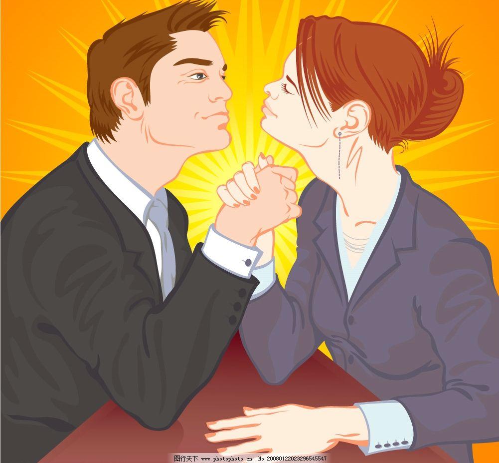 矢量人物-较量 较量 掰手腕 职业男女 挑衅 矢量人物 职业人物 矢量