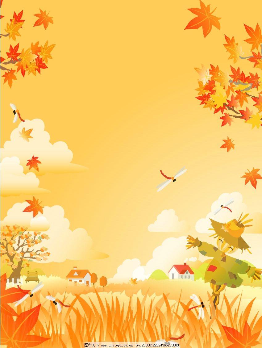 秋天 矢量风景图 自然景观 其他 韩国矢量图 矢量图库   ai