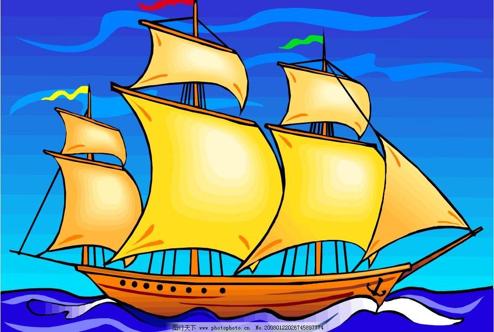 卡纸粘贴画帆船
