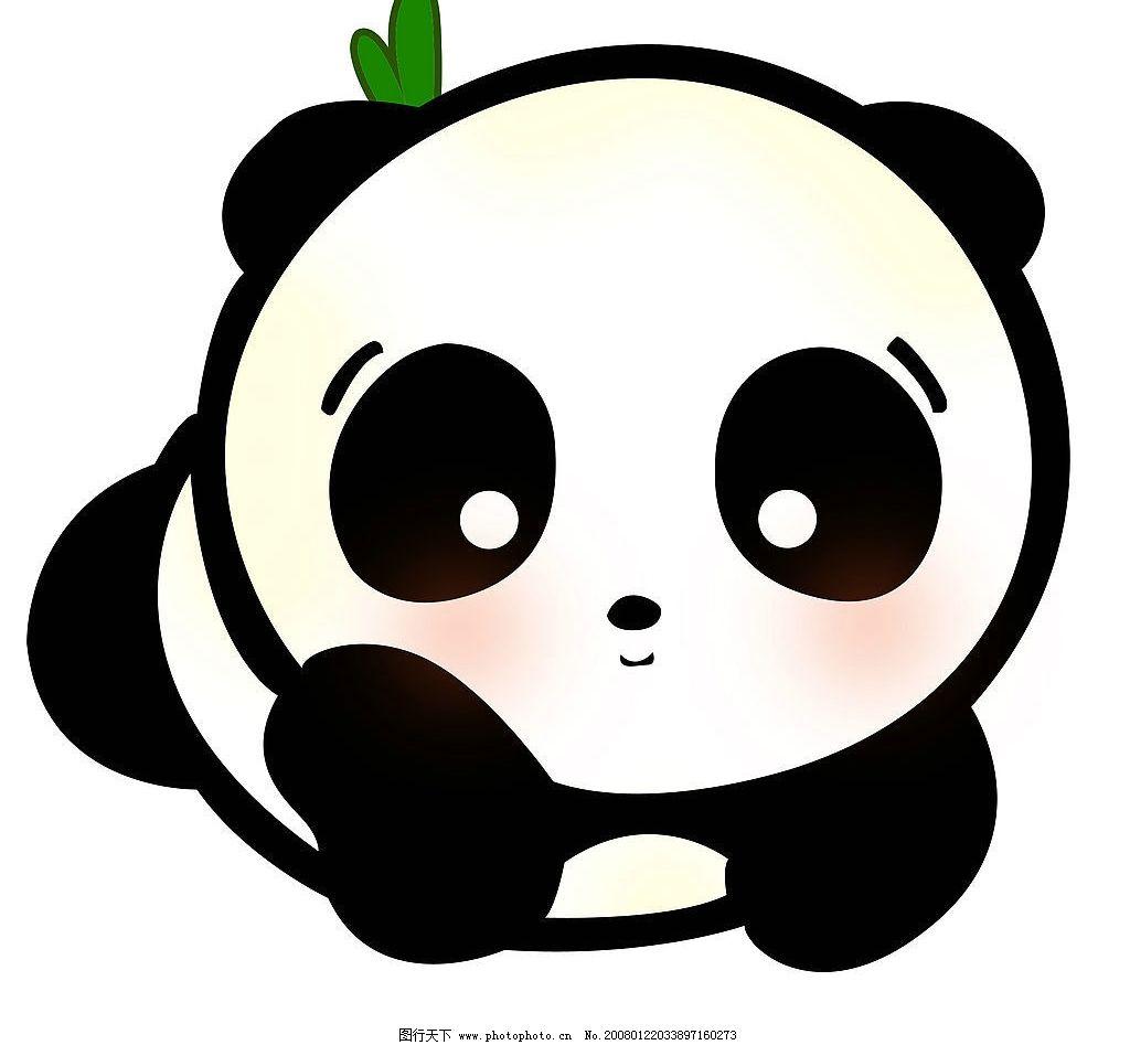 太空泥小动物教程熊猫