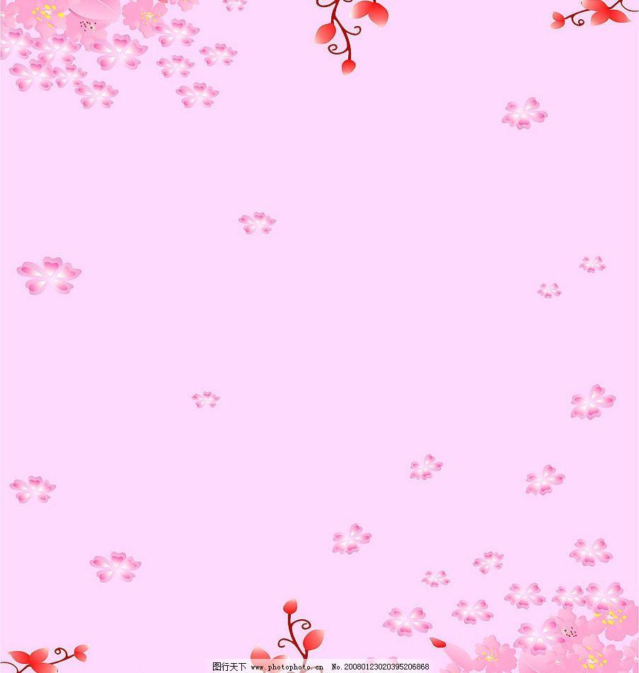 红花图片_花边花纹_底纹边框