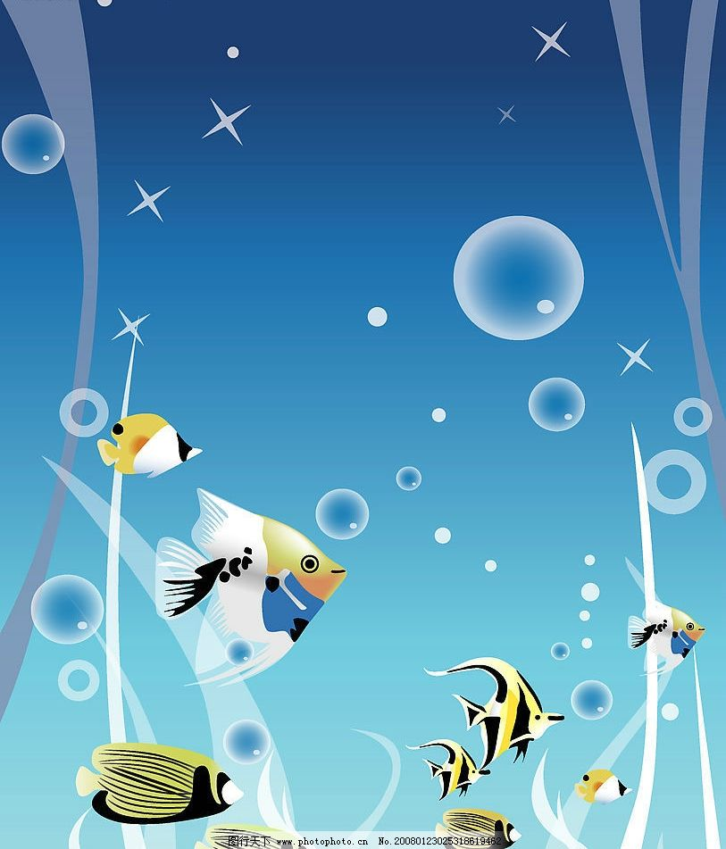 海底世界 鱼 海洋 兰色 自然 生物 水泡 生活百科 生活用品 图纹 矢量