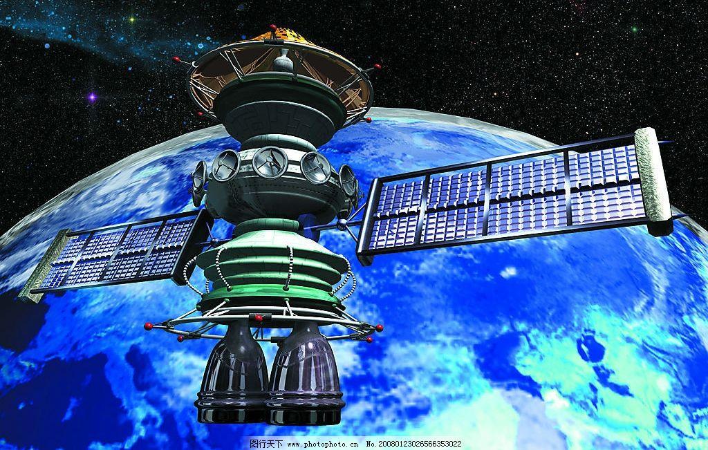 卫星 宇宙 科技 现代科技 科学研究 宇宙与卫星 设计图库 72 jpg