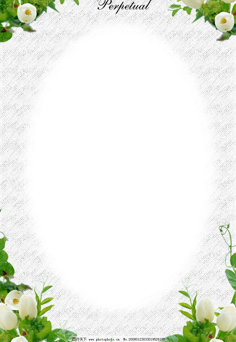 ppt 背景 背景图片 边框 模板 设计 相框 779_1128 竖版 竖屏
