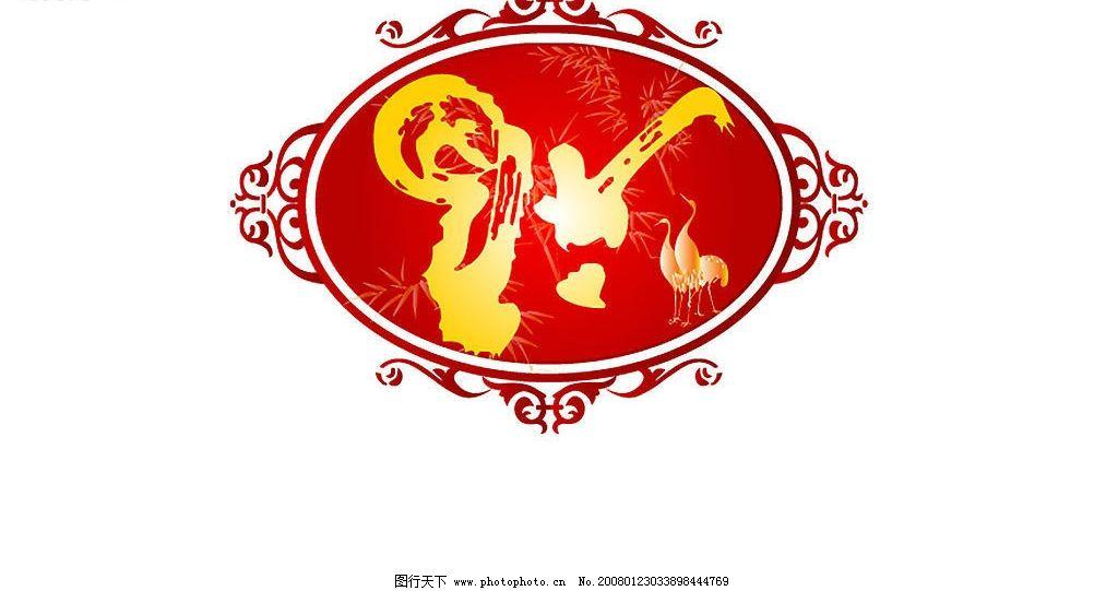 春节素材福 花纹 福字 竹子 其他矢量 矢量素材 福 矢量图库   ai