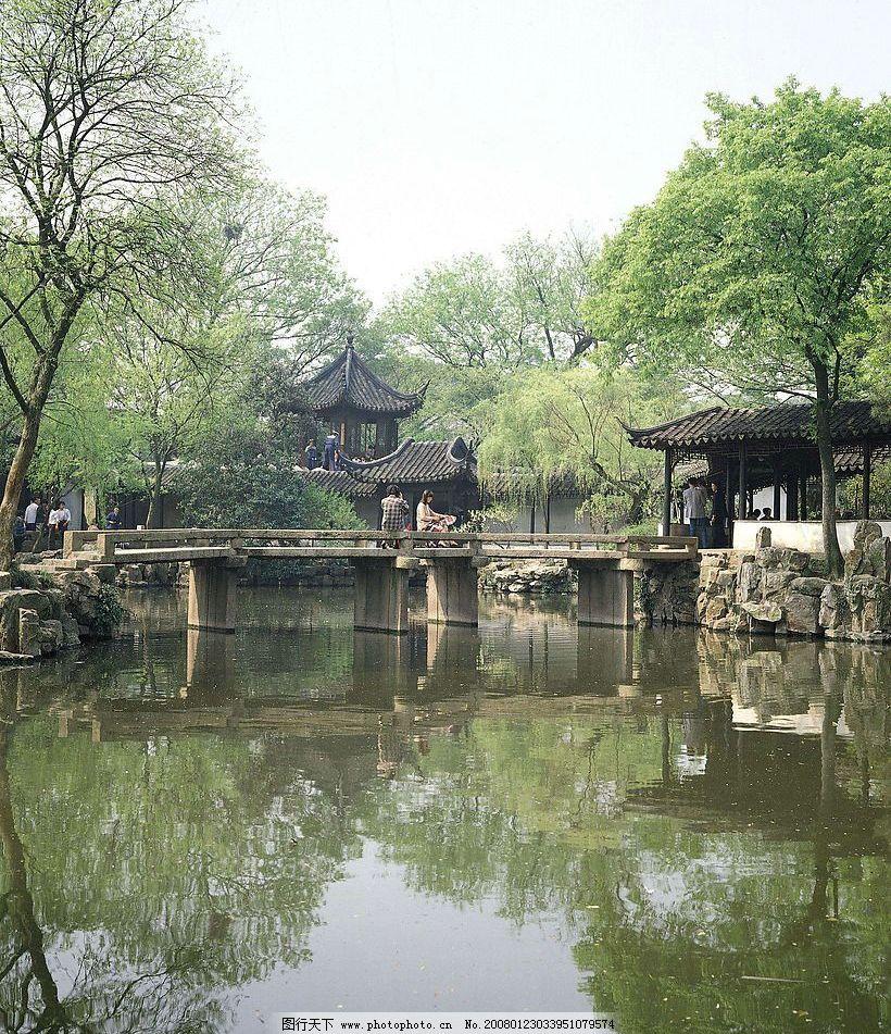 台湾风景 台湾名胜 旅游摄影 国内旅游 摄影图库