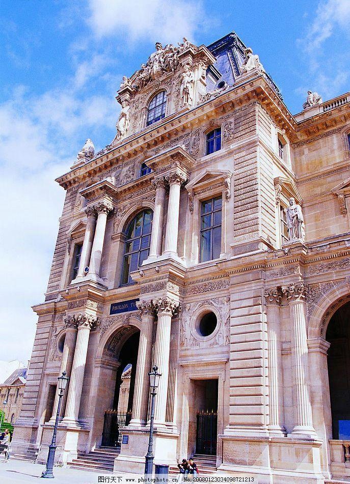 法国 巴黎 旅游风光 建筑 灯杆 教堂 国外旅游 法国巴黎建筑