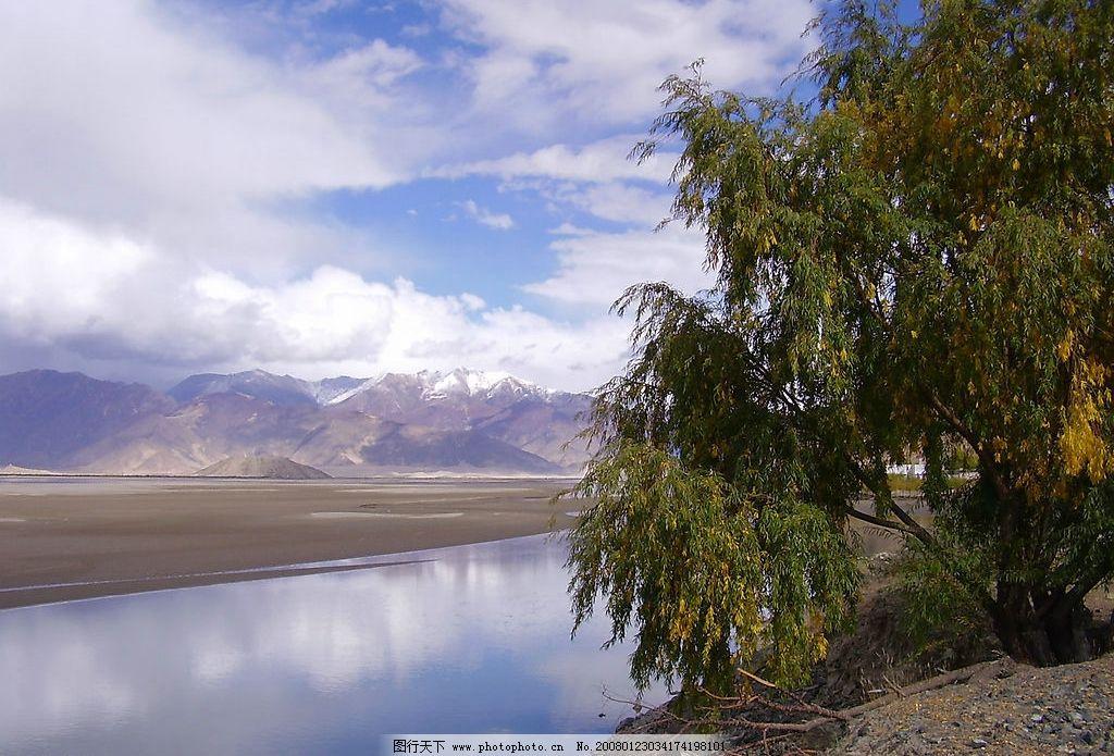 西藏拍摄实景 西藏 天空 白云 山峰 河水 树木 旅游摄影 自然风景